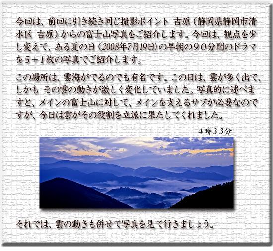吉原紹介文章 その2.jpg